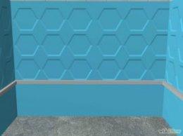 Зображення з назвою Install a Tub Surround Step 6
