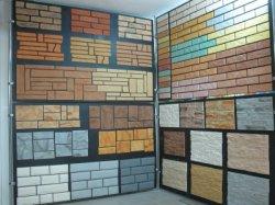 оздоблювальні матеріали для стін (2)