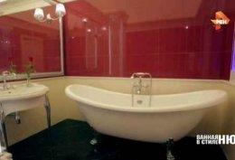 Сучасна яскрава ванна кімната (12-11-2016)
